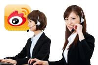 新浪微博運用代行サービス