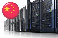その他必要な中国関連サービス
